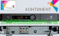 Спутниковый HDTV ресивер Continent CHD-04/IR
