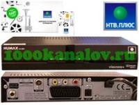 Спутниковый ресивер Humax VA-5SD с договором «НТВ-ПЛЮС ЛАЙТ» (баланс 200р.)