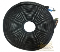 HDMI кабель HDCF2615 плоский 15m