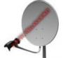 Спутниковая антенна Супрал 55см